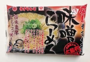 Masuyamiso no miso