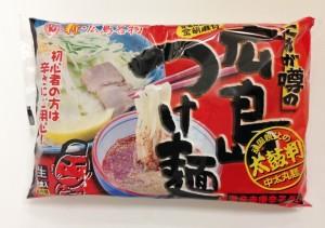 Tsukemen chili